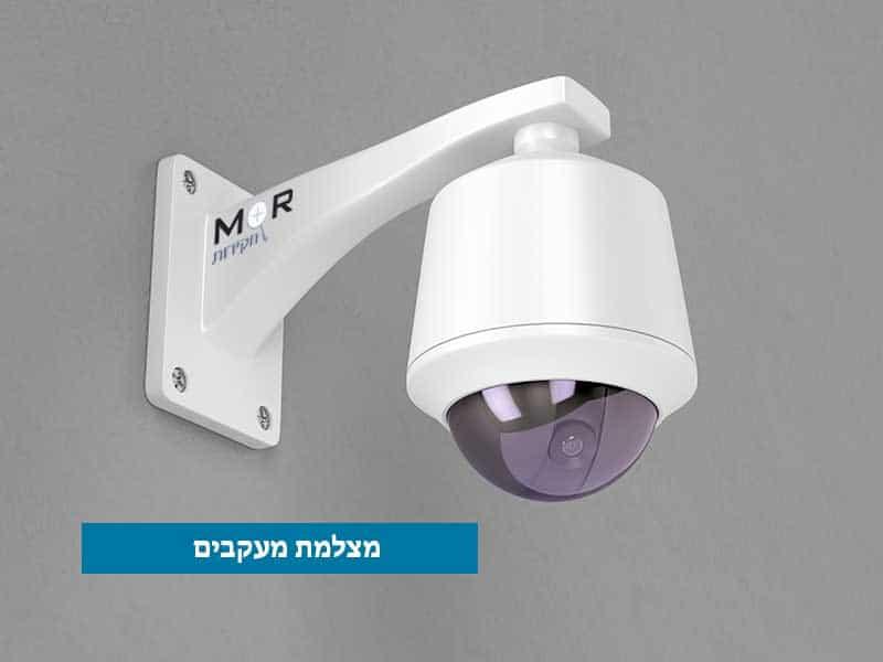 משרד חקירות: מצלמות מעקב